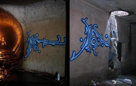grafitti zezao
